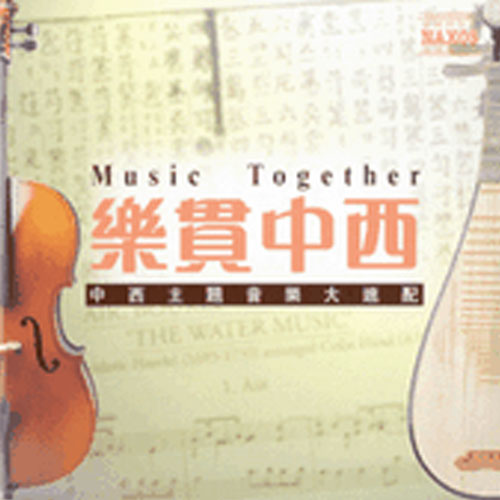 Music Together Album Cover
